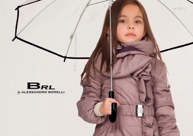 Борелли детская одежда